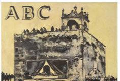 Cartel obra de Inmaculada Sánchez